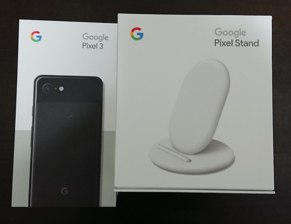 pixel3 pixel stand
