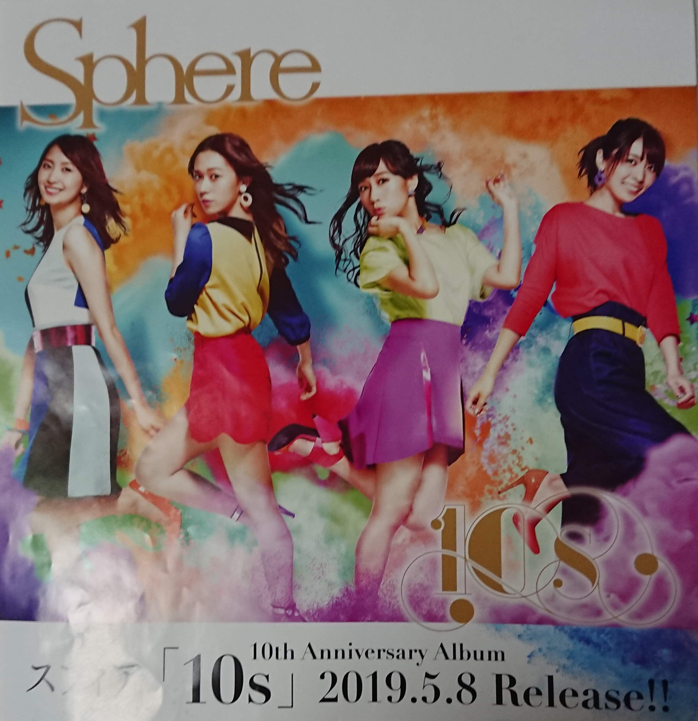 sphere10th